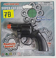 Детский Пистолет с пистонами на блистере 2070M