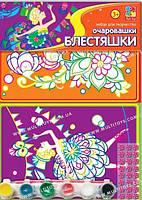 Очаровашки Блестяшки. Балерина /(VT4305-01)