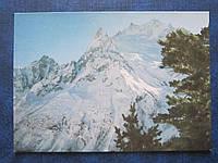 Открытка СССР Домбай Вид на гору Пик Инэ 1985