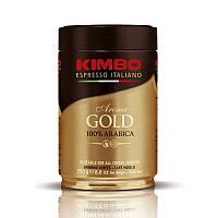 Молотый кофе Kimbo Aroma GOLD 100% ARABICA в банке 250 г