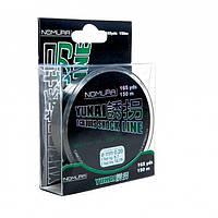 Леска Nomura YUKAI 150м(165yds)  0.28мм  9.7кг (Camou-зелено/черный)