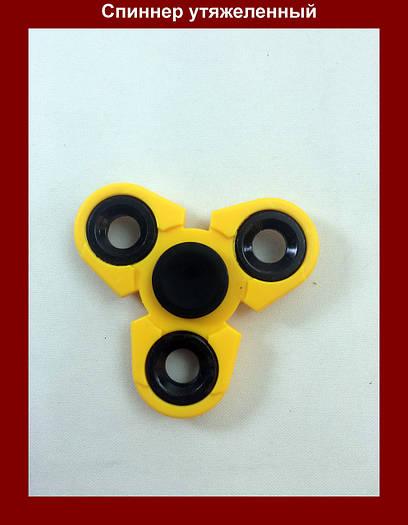 Спиннер утяжеленный Fingertip Top, антистрессовая игрушка Fidget Spinner!Акция