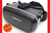Оригинальные очки виртуальной реальности VR Shinecon 3D Glasses с пультом. Хорошее качество. Код: КГ1550