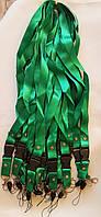 Шнурок для бейджа зелёный