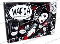 Мини-игра Mafia /70/()