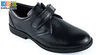 Школьные туфли для мальчика Minimen 190018