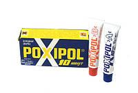 POXIPOL 10min эпоксидный клей 21гр