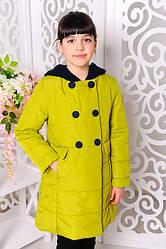 Демисезонная куртка  «Луиза»