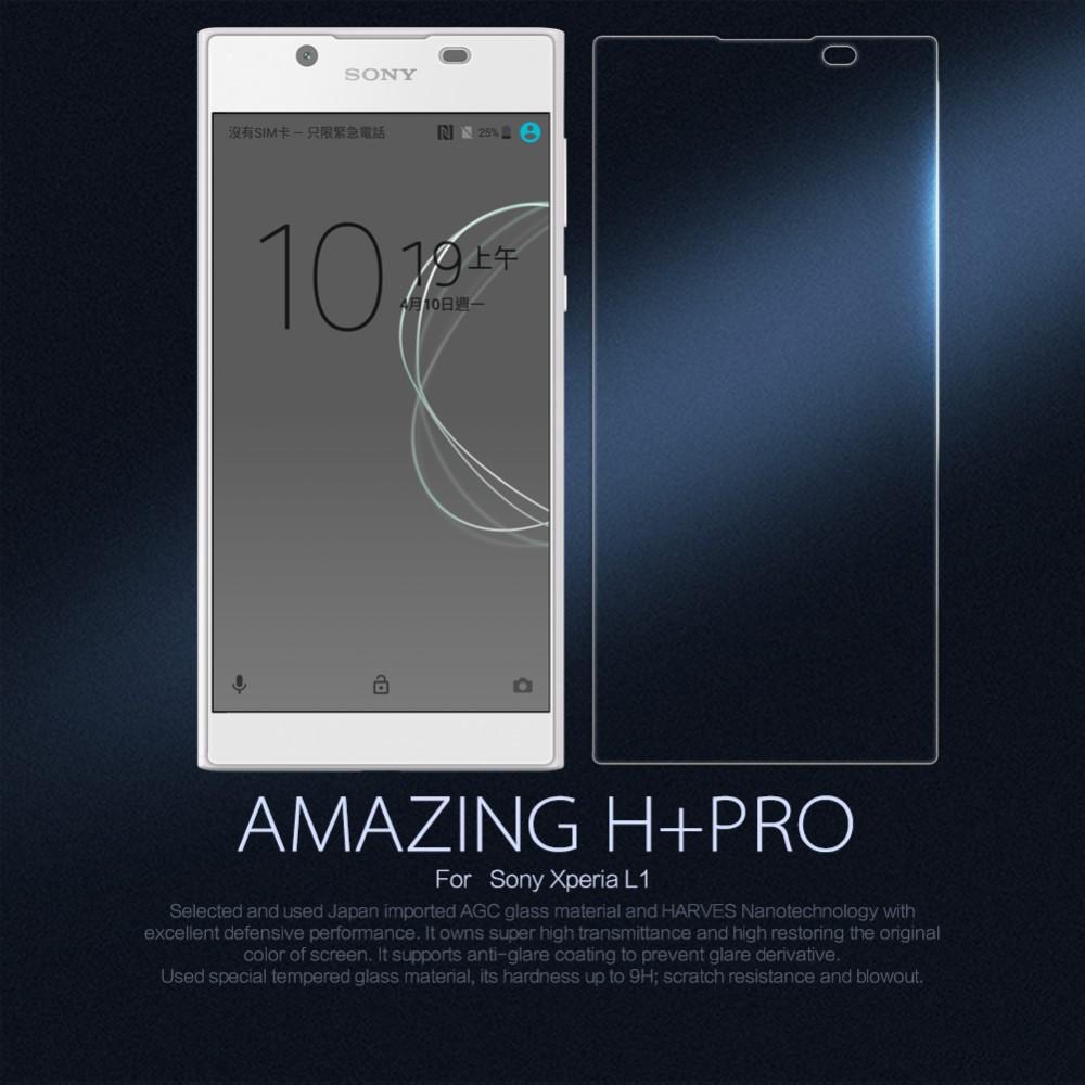 Защитное стекло Nillkin H+ PRO для Sony Xperia L1