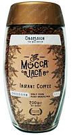Кофе растворимый The Mocca Jack Pure Brazilian 200 гр (Германия)