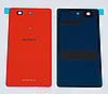 Задняя оранжевая крышка для Sony Xperia Z3 Compact D5803 | D5833 | M55w