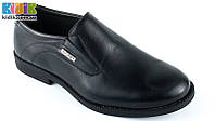 Школьные туфли для мальчиков Minimen 190019