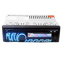 Бесплатная доставка Автомагнитола 8506DBT