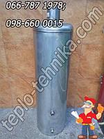 Бак титана (дровяной колонки) из нержавеющей стали 60 литров