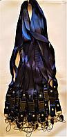 Шнурок для бейджа тёмно-синий