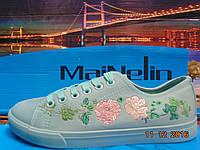 Кеды мята,размеры:36-41.купить кеды в розницу 7 км одесса со склада подросток, обувь, летняя