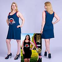Женское летнее платье Турция. MODY 20065 Big Size. Размер 50-52.