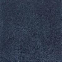 Кожа натуральная цвет Синий (crazy horse)