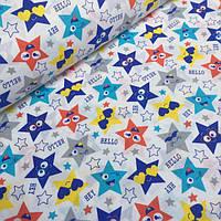 """Бязь польская """"Супер звезды в очках"""" сине-желтые 135г/м2 № 654"""
