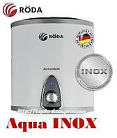 Электрический (Бойлер) водонагреватель RODA Aqua INOX 15L (НЕРЖАВЕЙКА БАК)