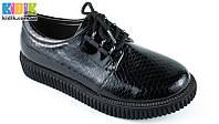 Школьные туфли для девочки Minimen 190022