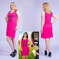 Женское летнее платье Турция. MODY 20045 Big Size. Размер 50-52.