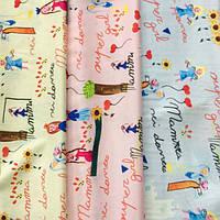 "Ткань шелк набивной ""Армани"" (P5791 дизайн 1)"
