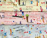 "Ткань шелк набивной ""Армани"" (P5791 дизайн 1), фото 2"