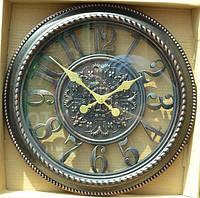 Часы настенные 2757