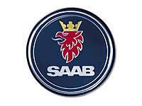Изготовление ключей для Saab (Сааб), г. Кривой Рог