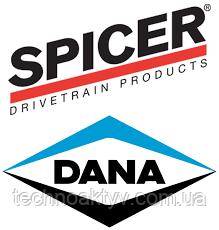 DANA | SPICER | LONG | GLASER... Корпорация Dana Holding(DANA Holding Corporation) является мировым лидером в производстве запасных частей и узлов для легковых, грузовых автомобилей, тяжёлой дорожной и другой техники, основанная в 1904 году. Клиентская база включает в себя практически все крупные заводы-изготовители автотехники. Базируется в Толедо, штат Огайо, в компании работают 29000 человек в 26 странах на шести континентах, в 2008 году продаж было на 8,1млрд. долл. США,в 2015 году объем продаж Dana составил почти 6,1 млрд долларов. Компания входит в список Fortune 500.  Кроме всего прочего, производят передние и задние оси в комплекте для легковых и грузовых автомобилей, трансмиссии для автомобилей и грузовой техники, электронные системы управления коробками передач, комплекты прокладок, крышки цилиндров, изоляционные экраны, передние и задние подвески и многое другое.  Самый известный бренд семейства корпорации DANA Holding — DANA Spicer. На протяжении многих лет изготавливаются запчасти для различных компаний производящих внедорожную, автотранспортную, подъемную, портовую, грузовую, лесозаготовительную технику. Имя DANA, приобрело мировую известность, компания является ведущим производителем, коробок передач, трансмиссий, электронных систем управления, мостов, и др.  В корпорации DANA была принята новая стратегия бренда, согласно которойДана является главным брендом компании. Такие бренды как Spicer ®, Victor Reinz ®, Thompson ®, Glaser ®, Long ®, Tru-Cool ®, GWB ®, SVL ® и Transejes ® поддерживают продукты и ничего больше. Эта стратегия обязует использовать корпоративный бренд на всех продуктах и рынках семейства ДАНА, позволяя продуктовым брендам приносить заказчикам атрибуты главного бренда и подчеркивать преимущества конкретной продукции корпорации.