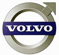 Изготовление ключей для Volvo (Вольво), г. Кривой Рог