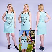 Женское летнее платье Турция. MODY 20076 Big Size. Размер 48-50.