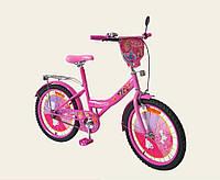 Велосипед 2-х колесный 20'' 172022, со звонком, зеркалом, ручной тормоз, без дополнительных колес
