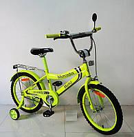 Велосипед 2-х колесный 20'' 172038, со звонком, зеркалом, ручной тормоз, без дополнительных колес
