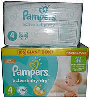 Подгузники Pampers Active Baby-Dry Midi 4 (8-14 кг) Giant Box 53 шт.