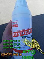 Гербицид Раундап 1л Monsanto (глифосат)
