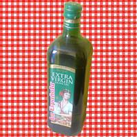 Оливкова олія Extra Virgin La Espanola