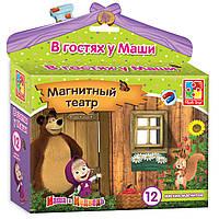 """Магнитный театр """"В гостях у Маши"""" //(VT3206-22)"""