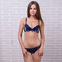 Комплект белья женский с кружевом: бюстгальтер и трусики танга Pinkdear 8305d.blue 10234525 сколько стоит комплект нижнего женского белья