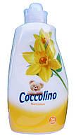 Coccolino,ополаскиватель для белья с ароматом Нарциссов (1,9 л) Нидерланды