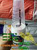Гербицид Сальса 75 WG Du Pont 100 г., фото 2