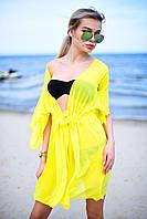 Пляжная короткая туника из сеточки, пляжное парео. Яркие туники, парео и накидки в ассортименте.