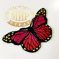 Термоклеевая бабочка  Размер 7,5 х 2,5см*1шт
