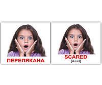"Карточки мини украинско-английские ""Ємоції/Emotions"" 40 карт., в кул 8*10см, ТМ Вундеркинд с пел(058813)"