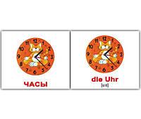 """Карточки мини русско-немецкие """"Интерьер/Innenausstattung"""" 20 карт., в пак. 10*9см, ТМ Вундер. с пел(094149)"""