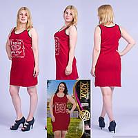 Женское летнее платье Турция. MODY 20067 Big Size. Размер 48-50.