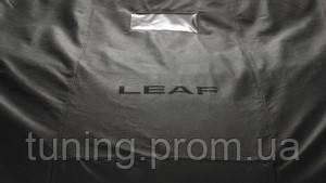 Чехол для авто на Nissan Leaf 2011-2017