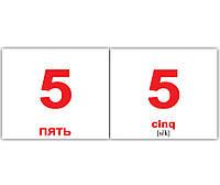"""Карточки мини русско-французские """"Числа/Nombre"""" 20 карт., в пак. 10*9см, ТМ Вундеркинд c пеленок(094064)"""