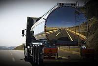 Услуги перевозки ГСМ (ДТ, керосин, бензин) по Украине